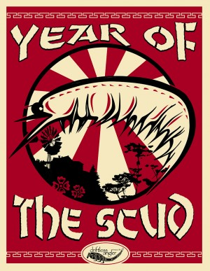 Year of the Scud Sticker